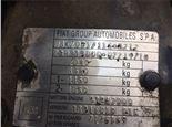 Alfa Romeo 159, разборочный номер T6323 #5
