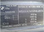 BMW 3 E90 2005-2012, разборочный номер J2215 #6