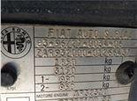 Alfa Romeo 156 1997-2003, разборочный номер 26248 #6