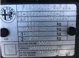 Alfa Romeo 146, разборочный номер 34194 #6