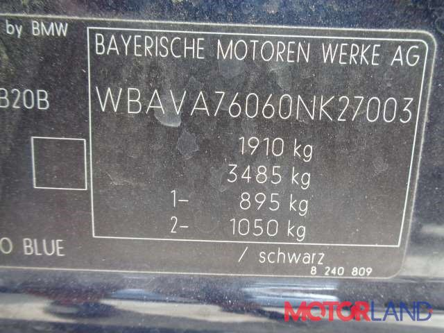 BMW 3 E90 2005-2012, разборочный номер J3074 #1
