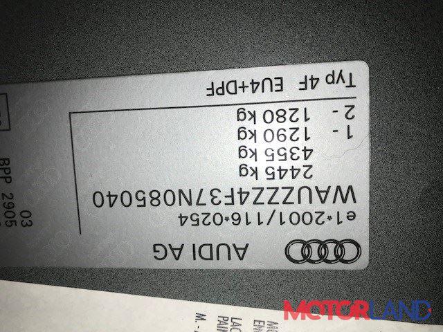 Audi A6 (C6) 2005-2011, разборочный номер 34287 #5