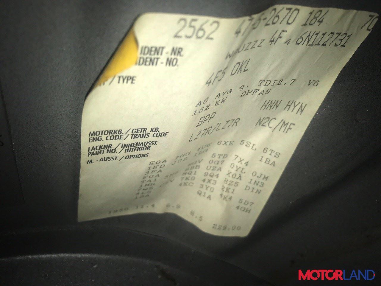 Audi A6 (C6) 2005-2011, разборочный номер 67363 #6