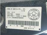 Acura TL 2003-2008, разборочный номер K389 #7