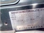 Daihatsu Move 1994-1999, разборочный номер J3836 #3