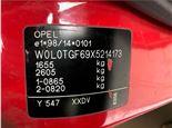 Opel Astra G 1998-2005, разборочный номер 34697 #5