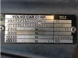 Volvo S90 / V90 1996-2000, разборочный номер T10685 #5