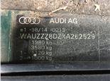 Audi A4 (B5) 1994-2000 2.5 литра Дизель TDI, разборочный номер 54839 #5