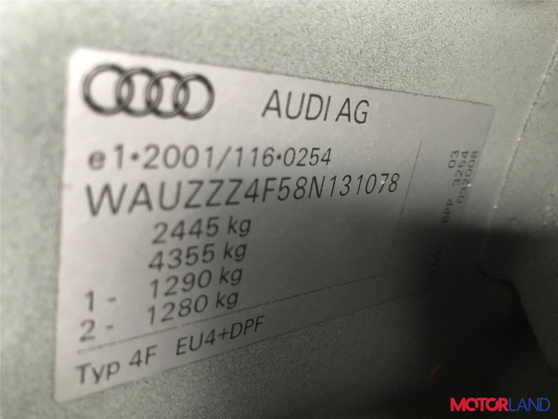 Audi A6 (C6) 2005-2011, разборочный номер V2563 #5
