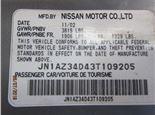 Nissan 350Z 2002-2009 3.5 литра Бензин Инжектор, разборочный номер 15353 #6