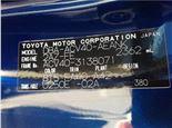 Toyota Camry V40 2006-2011, разборочный номер J5203 #3