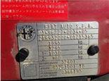 Alfa Romeo 156 1997-2003, разборочный номер J5075 #4