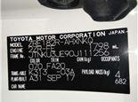 Toyota Auris E18 2012-, разборочный номер J5408 #5