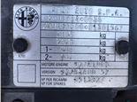 Alfa Romeo 156 1997-2003, разборочный номер 34947 #5