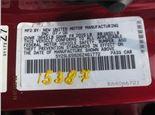 Pontiac Vibe 1 2002-2008, разборочный номер 15387 #6