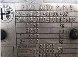 Alfa Romeo 156 1997-2003, разборочный номер 68006 #5