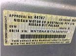 Nissan Sentra 2012- 1.8 литра Бензин Инжектор, разборочный номер J5640 #6