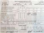Alfa Romeo 159, разборочный номер T12358 #6