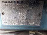 Daihatsu Sirion 2005-2012, разборочный номер 97959 #3