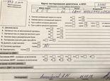 Citroen C5 2001-2004 2.2 литра Дизель HDI, разборочный номер 35092 #6
