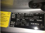 Toyota Highlander 2 2007-2013, разборочный номер J5994 #6
