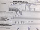 Citroen Xsara 2000-2005 2 литра Дизель HDI, разборочный номер 55019 #6