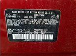 Nissan Leaf - литра Электро Особенности двигателя не указаны, разборочный номер P319 #7