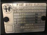 Alfa Romeo 146, разборочный номер 35175 #5