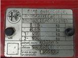 Alfa Romeo 156 1997-2003, разборочный номер 26223 #7