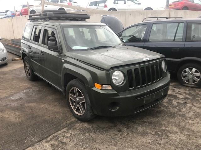 Компрессор кондиционера Jeep Patriot (2007-2015) #4