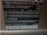 Mercedes ML W164 2005-2011, разборочный номер P596 #8