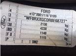 Ford Kuga 2008-2012, разборочный номер 76225 #5