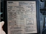 Volvo FM 2001-, разборочный номер T20770 #6