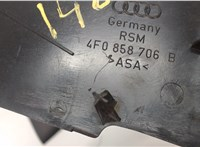 Пластик (обшивка) салона Audi A6 (C6) 2005-2011 3005704 #5