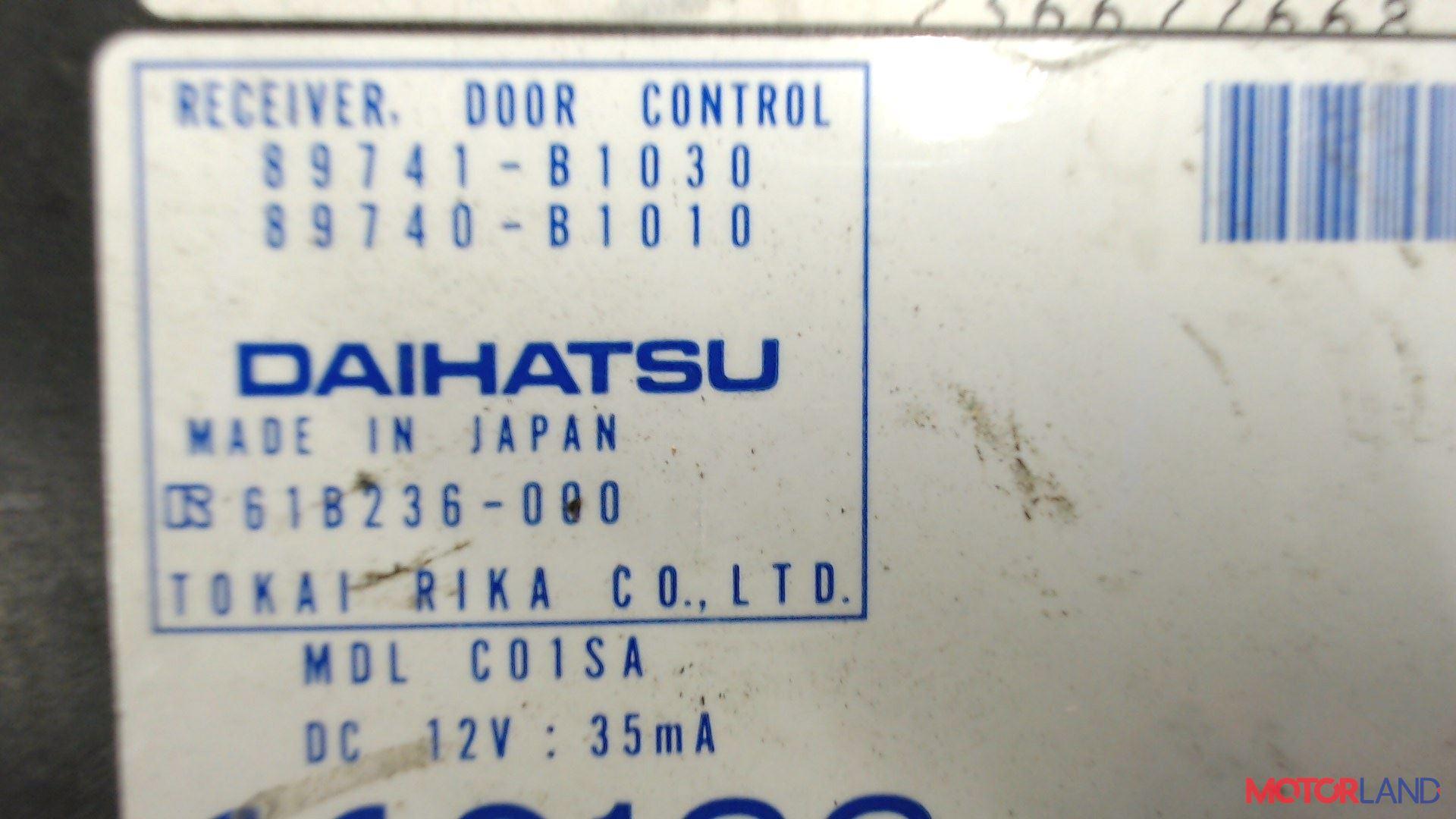 Реле прочее Daihatsu Sirion 2005-2012, Артикул 466044 #1