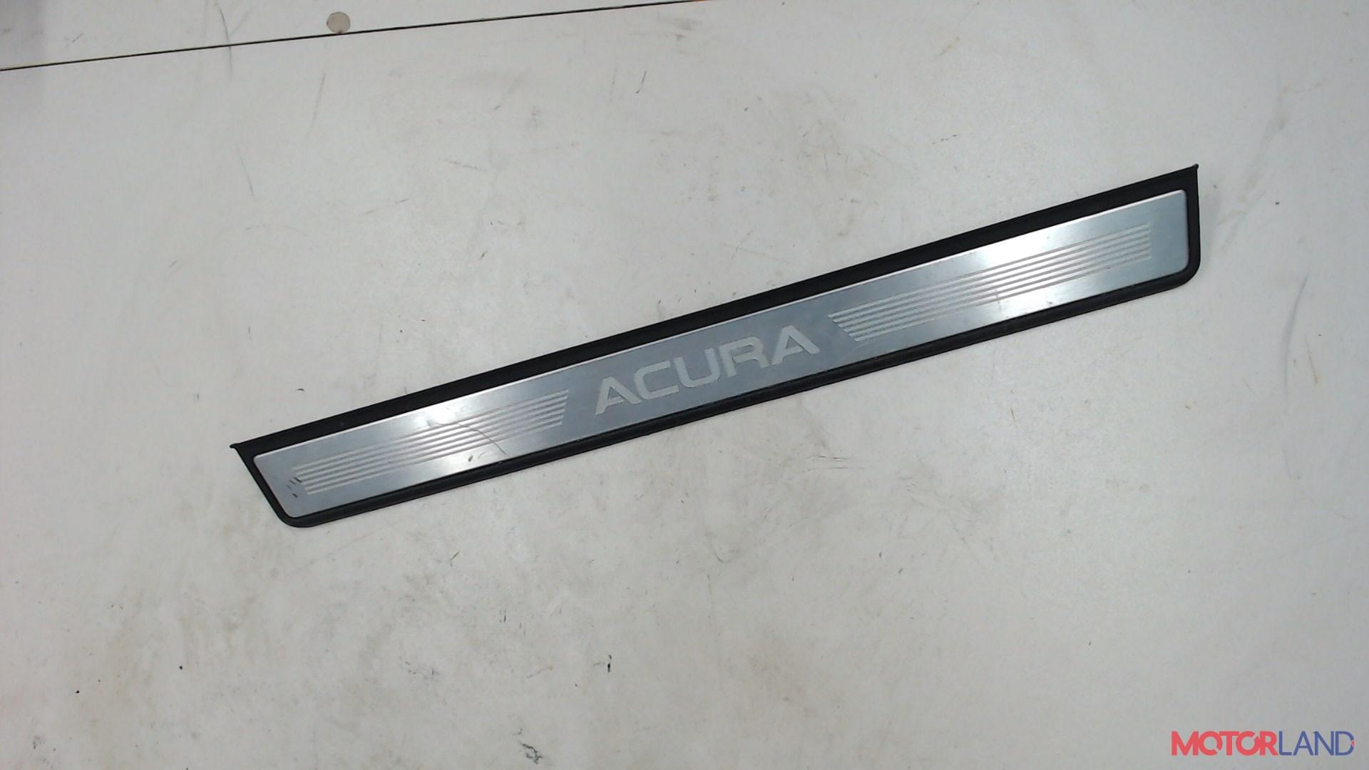 Накладка декоративная (на порог) Acura TL 2003-2008, [КонстрНомер-Артикул] #1