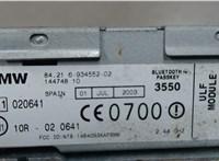 14474810 / 8421693455202 Блок управления (ЭБУ) BMW X5 E53 2000-2007 5127337 #2