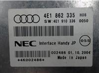 4E1862335 Блок управления (ЭБУ) Audi A6 (C6) 2005-2011 5186791 #3