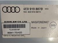 4E0910887H Проигрыватель, навигация Audi A6 (C6) 2005-2011 5186806 #3