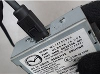 14797800 / BP4K79CFZ Блок управления (ЭБУ) Mazda CX-7 2007-2012 5201494 #2