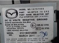 14797800 / BP4K79CFZ Блок управления (ЭБУ) Mazda CX-7 2007-2012 5201494 #3