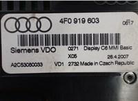 4F0919603 Дисплей компьютера (информационный) Audi A6 (C6) 2005-2011 5240003 #3