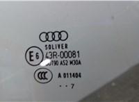 4F9845205 Стекло боковой двери Audi A6 (C6) 2005-2011 5260707 #2
