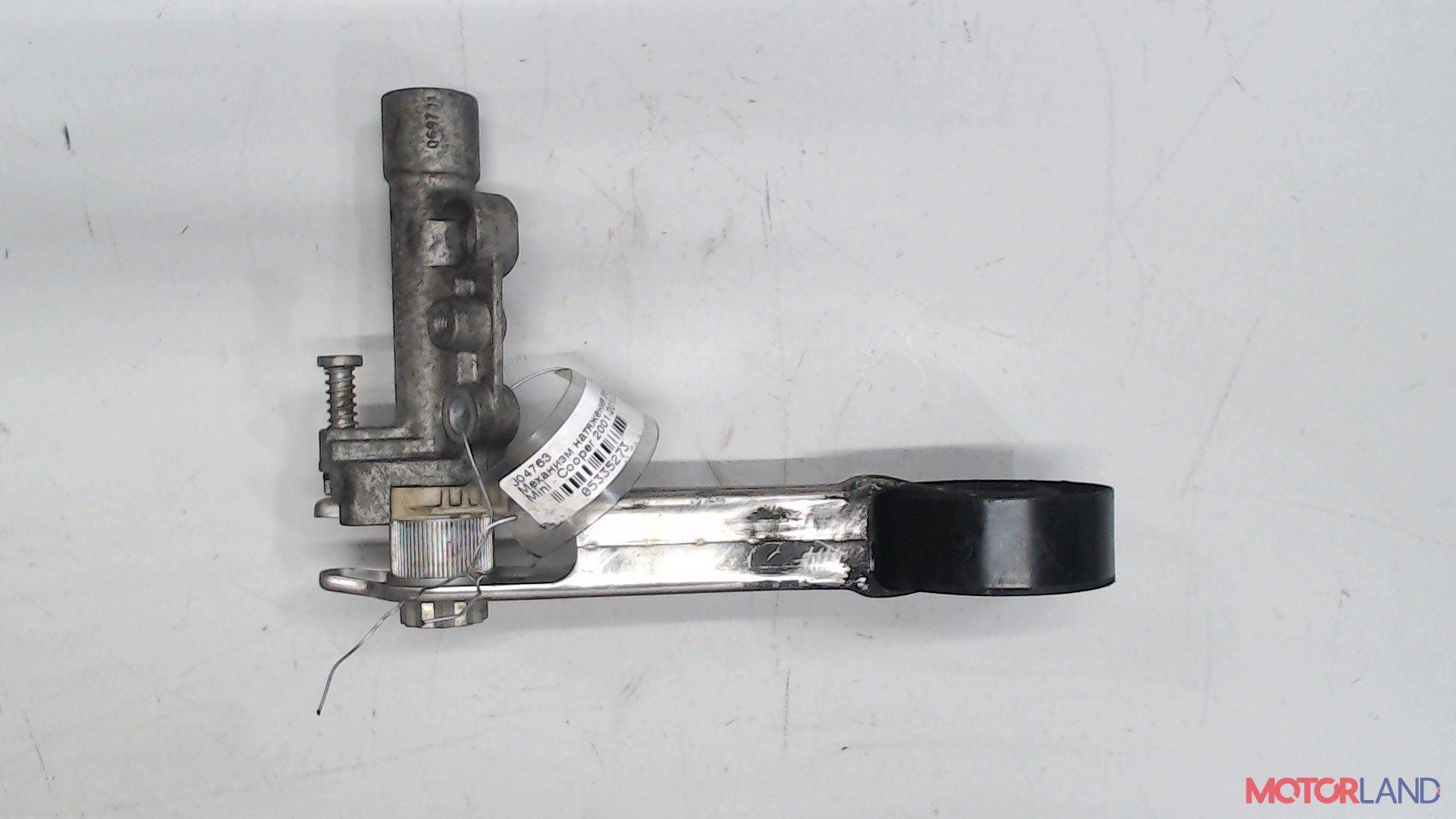 Механизм натяжения ремня, цепи Mini Cooper 2001-2010, [КонстрНомер-Артикул] #1