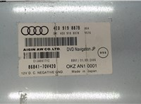 4E0919887B Проигрыватель, навигация Audi A6 (C6) 2005-2011 5357748 #5