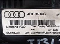 4F0919603 Дисплей компьютера (информационный) Audi A6 (C6) 2005-2011 5405531 #3