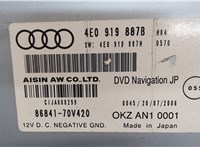 4E0919887B Проигрыватель, навигация Audi A6 (C6) 2005-2011 5430148 #4
