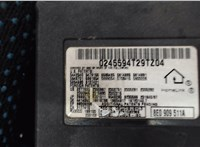 8E0909511A Блок управления (ЭБУ) Audi A6 (C6) 2005-2011 5478496 #3