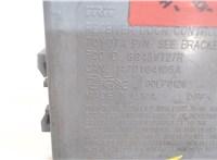 1470104105A Блок управления (ЭБУ) Toyota Matrix 2002-2008 5479796 #4