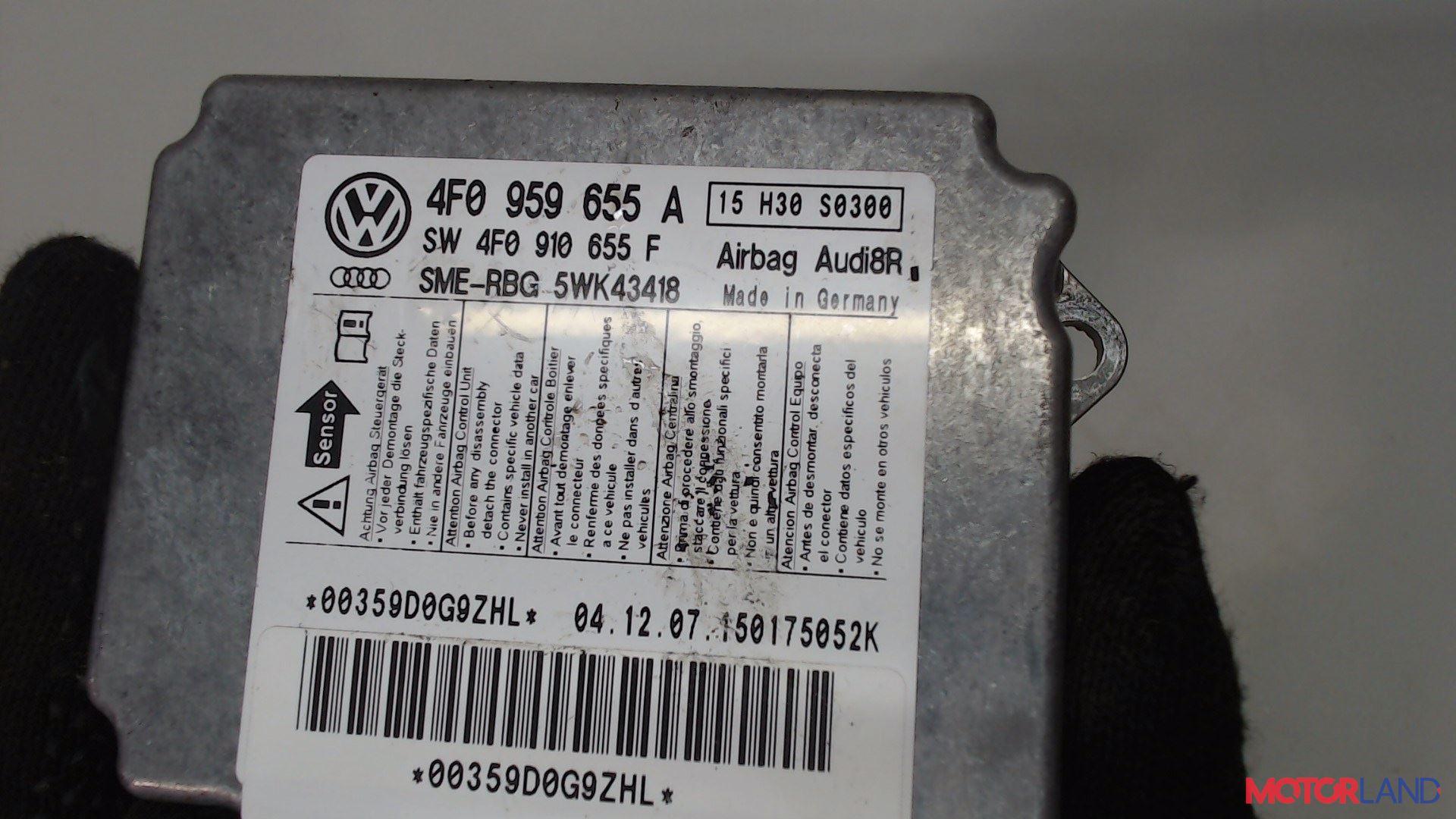 Блок управления (ЭБУ) Audi A6 (C6) 2005-2011 3.2 л. 2007 BKH б/у #4
